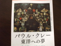 2009_920_kannonzakijyogashima_028_2